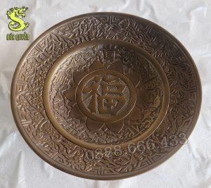 Mâm bồng bằng đồng đúc nổi chữ Phúc ( giả cổ )