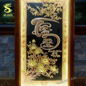 Tranh chữ Tâm bằng đồng khung gỗ