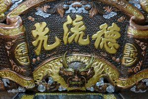 Bộ cuốn thư câu đối bằng đồng - dát vàng